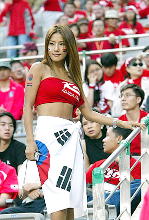 World Cup Korean 01